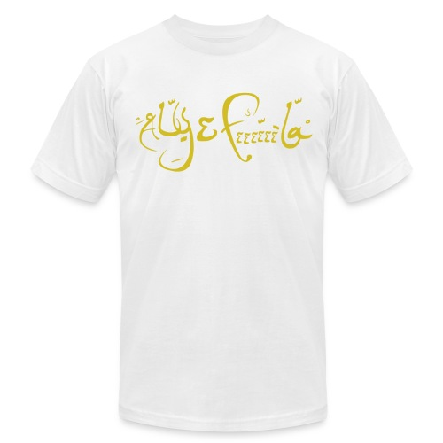 Gold Aly Feel (Short Sleeve Men) - Men's Fine Jersey T-Shirt