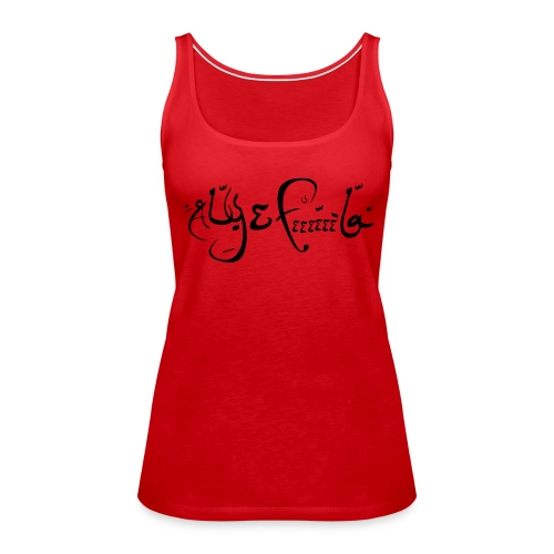 Black Aly Feel (Singlet Woman) - Women's Premium Tank Top