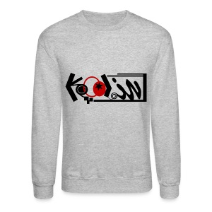 Koolin - Crewneck Sweatshirt