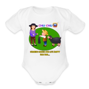 Motivational Quotes 1 - Short Sleeve Baby Bodysuit