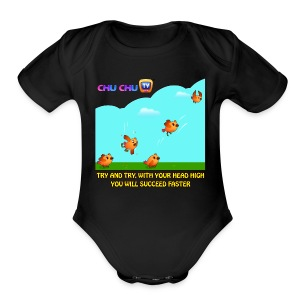 Motivational Quotes 10 - Short Sleeve Baby Bodysuit