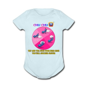 Motivational Quotes 12 - Short Sleeve Baby Bodysuit