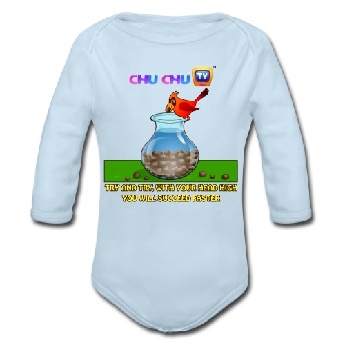 Motivational Quotes 11 - Organic Long Sleeve Baby Bodysuit