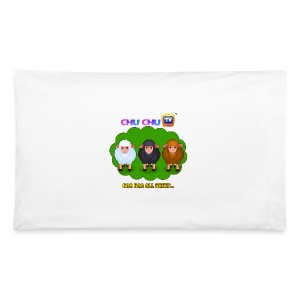All Sheep - Pillowcase