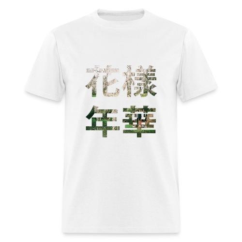 HwaYangYeonHwa - Men's T-Shirt