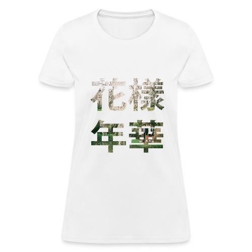 HwaYangYeonHwa - Women's T-Shirt