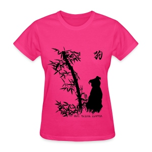 Bamboo Zen Dog - PBRC - Women's T-Shirt