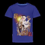 Baby & Toddler Shirts ~ Toddler Premium T-Shirt ~ Year Of The Monkey