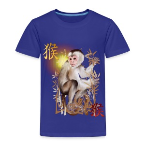 Year Of The Monkey - Toddler Premium T-Shirt