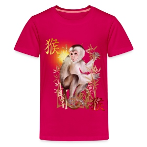 Year Of The Monkey - Kids' Premium T-Shirt