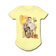 Baby Bodysuits ~ Baby Short Sleeve One Piece ~ Year Of The Monkey