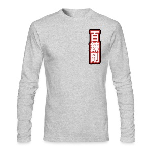 100 Kobudo Kata long sleeve 1 - Men's Long Sleeve T-Shirt by Next Level