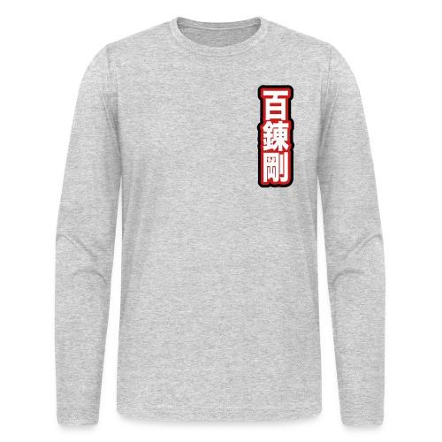 100 Okinawa Kobudo Kata Challenge 2015 Long Sleeve 1 - Men's Long Sleeve T-Shirt by Next Level