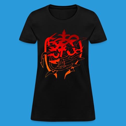 Women's Cool designed T-shirt - Women's T-Shirt