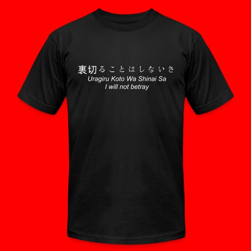 Short Sleeve Uragiru Shirt - Male - Men's Fine Jersey T-Shirt