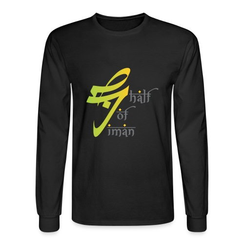 Sabr 1D Long Sleeve T-Shirt - Men's Long Sleeve T-Shirt