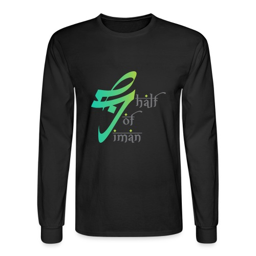 Sabr 1E Long Sleeve T-Shirt - Men's Long Sleeve T-Shirt