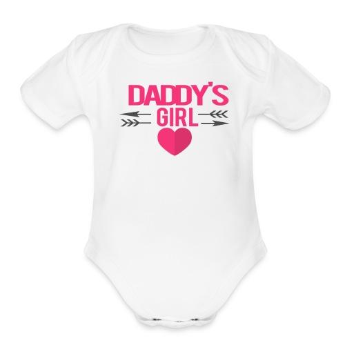 Daddy's Girl Valentine   - Organic Short Sleeve Baby Bodysuit
