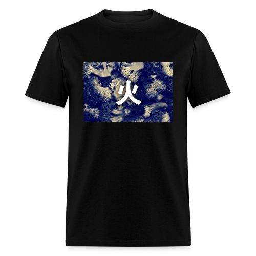 FIRE BROCCOLI BOX LOGO (BLUE) - Men's T-Shirt