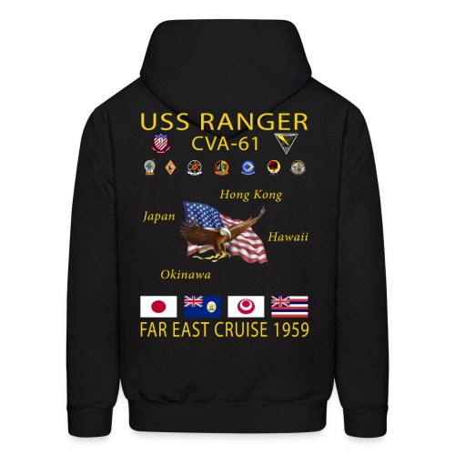 USS RANGER CVA-61 FAR EAST CRUISE 1959 HOODIE - Men's Hoodie