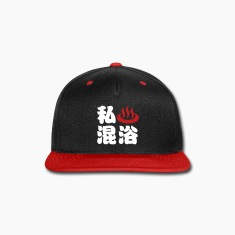 I Heart (Onsen) Mixed Bathing 混浴 Caps
