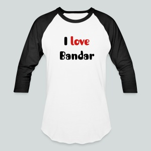I love Bandar  Long sleeve two colors - Baseball T-Shirt