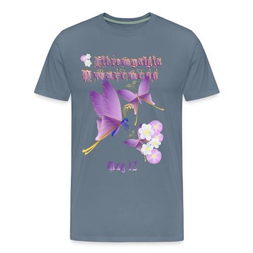 FIBROMYALGIA AWARENESS - Men's Premium T-Shirt