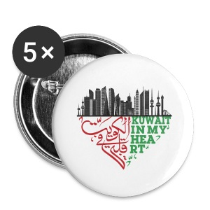 Kuwait Badge - Small Buttons