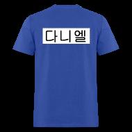 T-Shirts ~ Men's T-Shirt ~ [Custom] Kelly's Order
