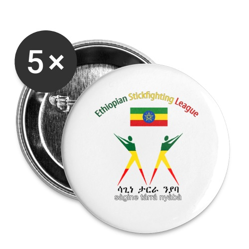 Ethiopian Stickfighting League Large Button Pack - Large Buttons