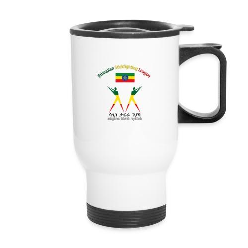 Ethiopian Stickfighting League Logo Mug - Travel Mug