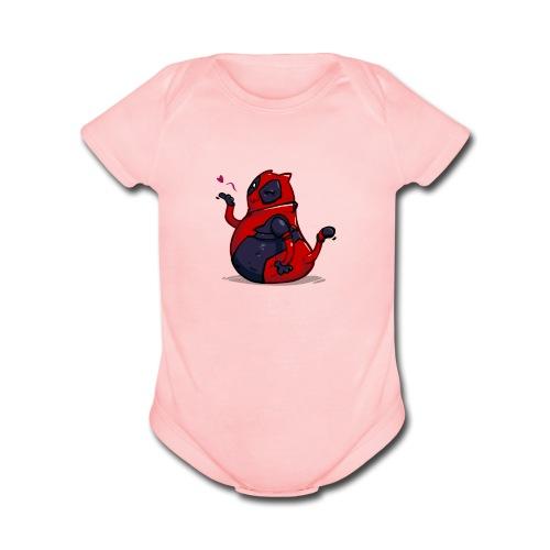 Catpool — Friday Cat №44 - Organic Short Sleeve Baby Bodysuit