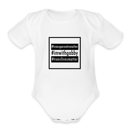 White One Piece - Equal - Organic Short Sleeve Baby Bodysuit