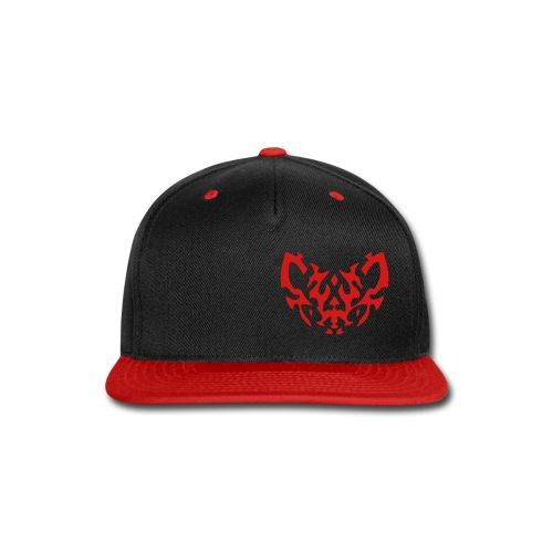 Bey Planet Beat Lynx Red Snapback - Snap-back Baseball Cap