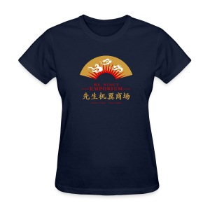 Mr. Wing's Emporium - Women's T-Shirt