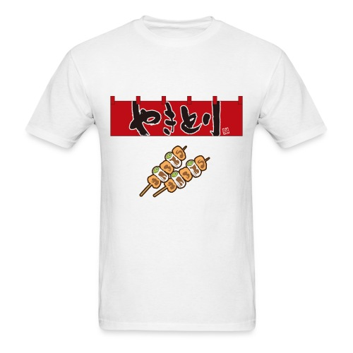 YAKITORI - Men's T-Shirt