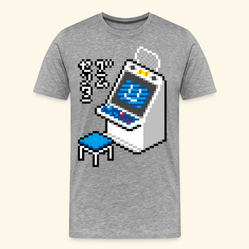 Pixelcandy_MDA - Men's Premium T-Shirt