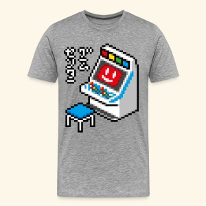 Pixelcandy_MVS - Men's Premium T-Shirt