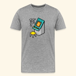 Pixelcandy_C - Men's Premium T-Shirt