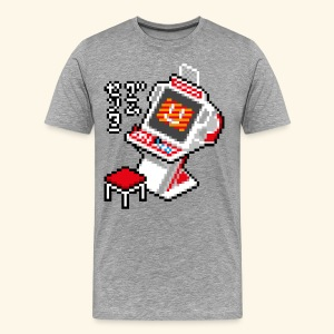 Pixelcandy_L - Men's Premium T-Shirt