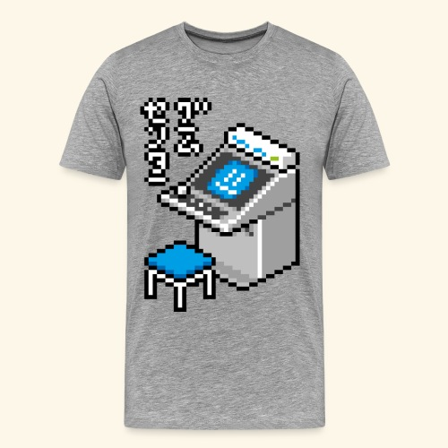 Pixelcandy_P - Men's Premium T-Shirt