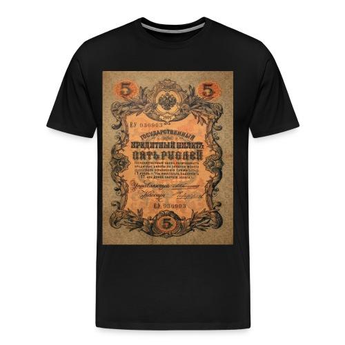 Russian Five Rouble note - Men's Premium T-Shirt