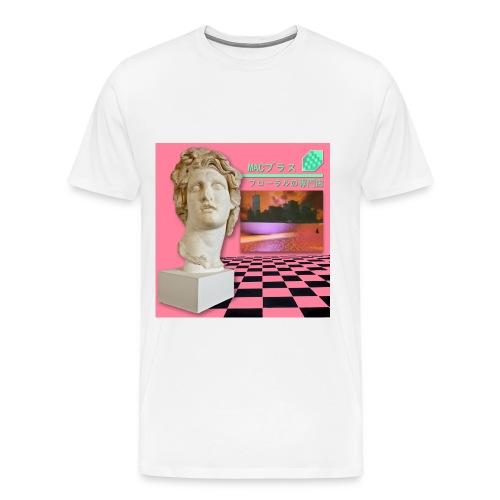 Macintosh Plus - Men's Premium T-Shirt