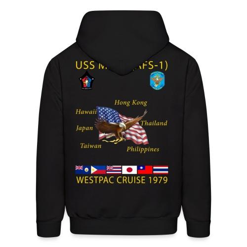 USS MARS 1979 CRUISE HOODIE - Men's Hoodie
