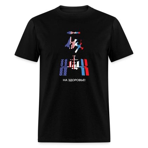Na Zdarovya! Russian Space Collaboration - Men's T-Shirt