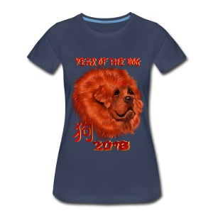 The Year of the Dog - Women's Premium T-Shirt