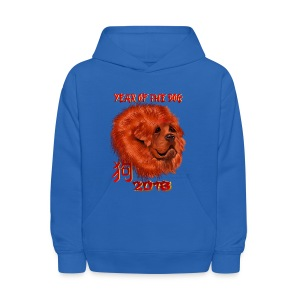 The Year of the Dog - Kids' Hoodie