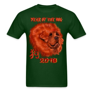The Year of the Dog - Men's T-Shirt