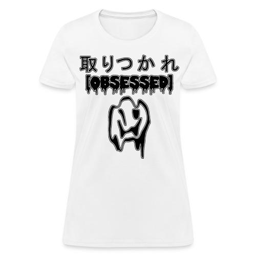 取りつかれ YBNO Tee (Women's) - Women's T-Shirt
