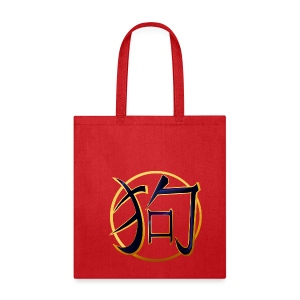 The Year Of The Dog-symbol - Tote Bag